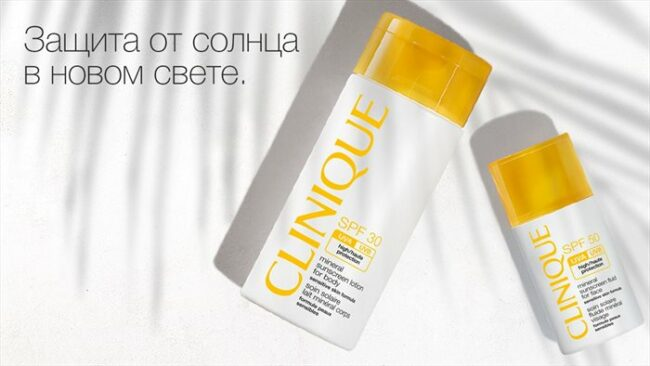 Clinique Mineral Sunscreen Fluid for Face SPF 30 и SPF 50